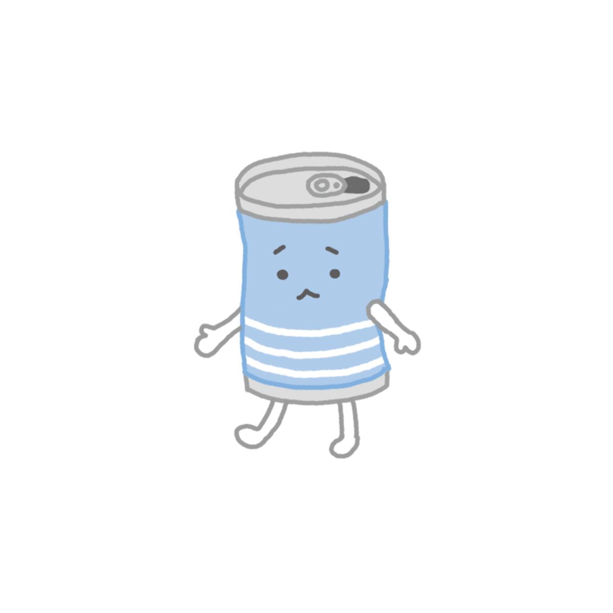 空き缶くん
